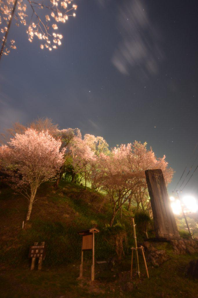 吉野山の五郎平茶屋にて